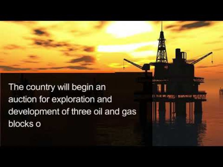 Government of Ghana to Launch first Oil and Gas Licensing Round